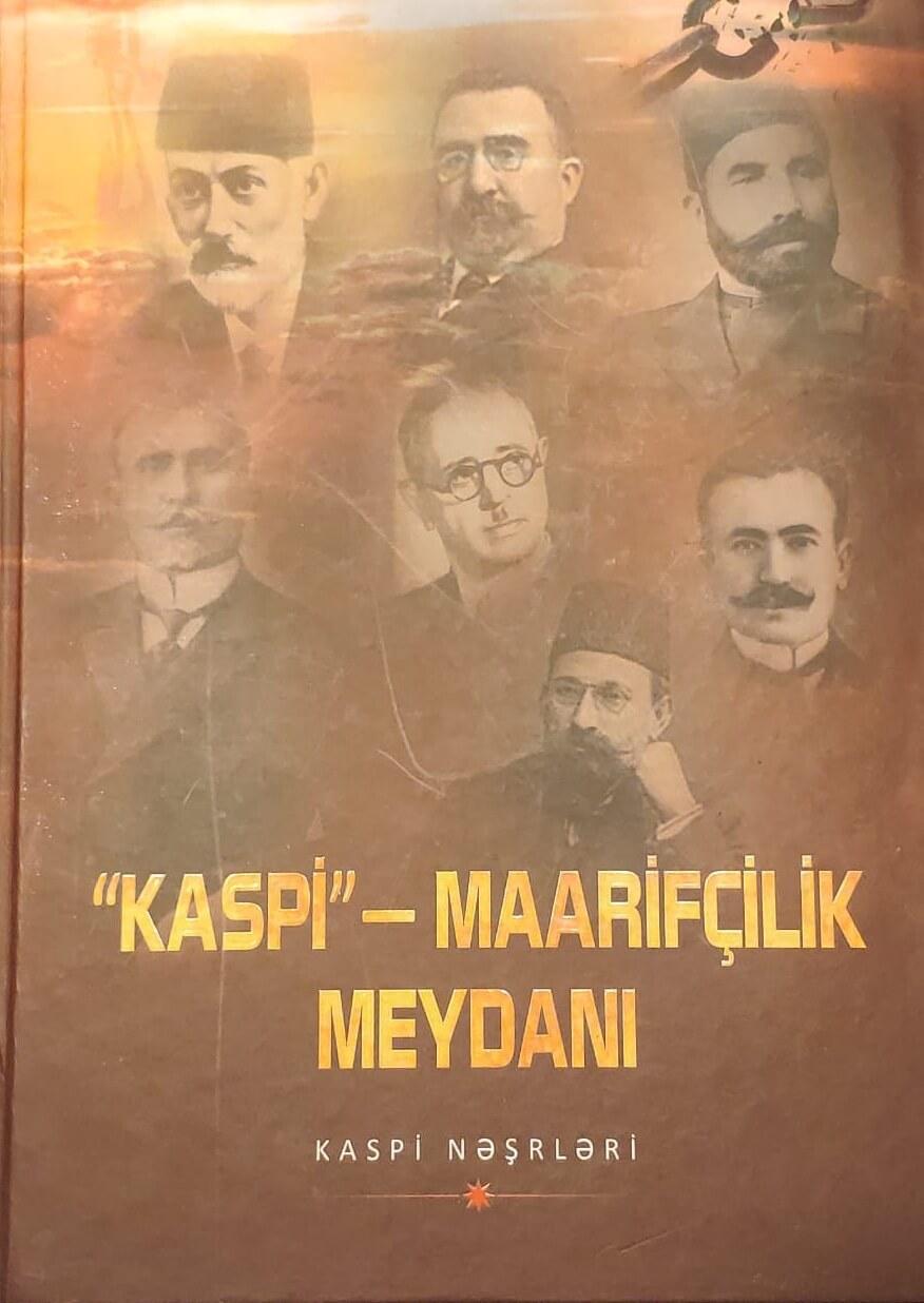 Ömər Faiq Nemanzadənin fikir dünyası – Şamil Vəliyev