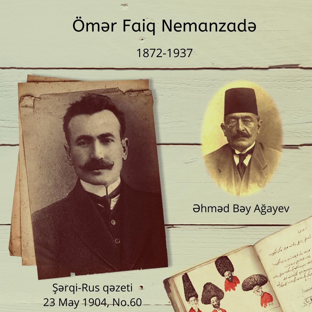 Əhməd Bəy Ağayev