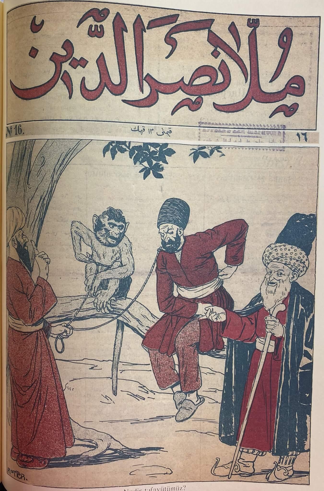 Qəribə Qutu