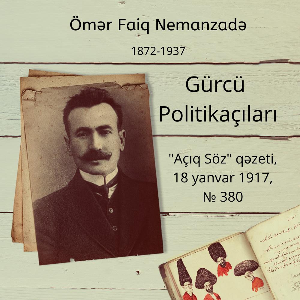 Gürcü Politikaçıları